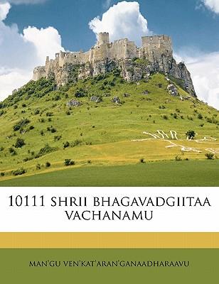 10111 Shrii Bhagavadgiitaa Vachanamu by Ven'kat'aran'ganaadharaavu, Man'gu [Paperback]